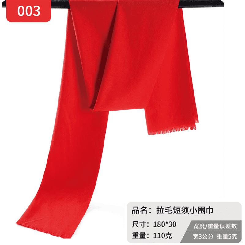 【WJ3】拉毛短须小围巾